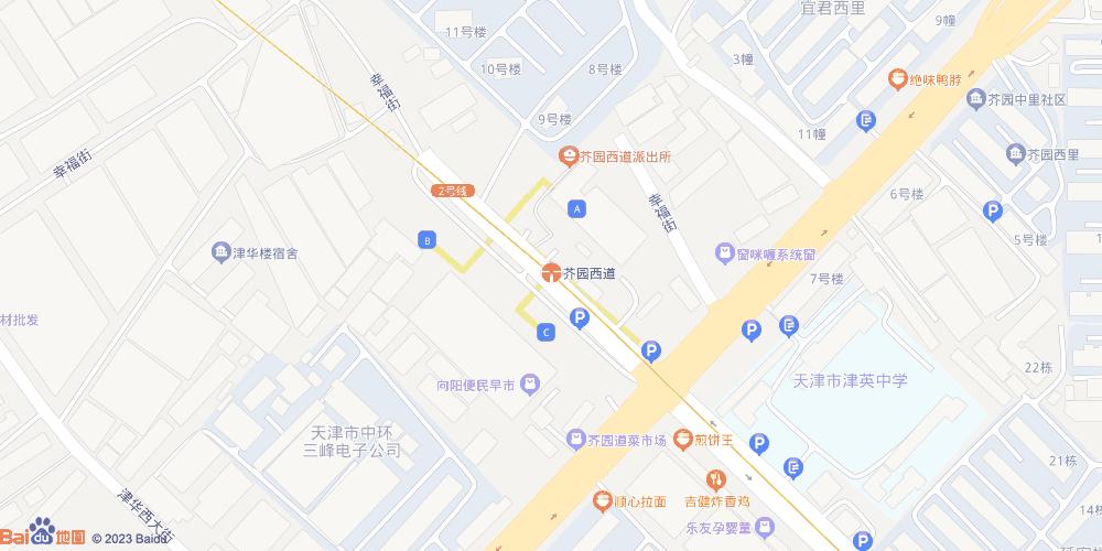 天津芥园西道地铁站