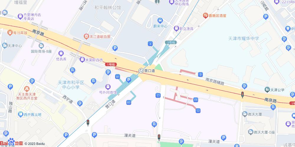 天津营口道地铁站