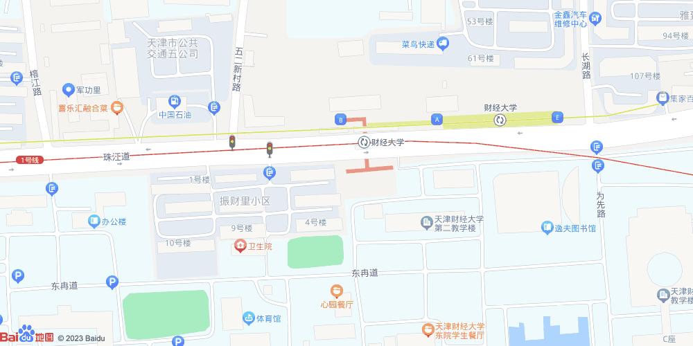 天津财经大学地铁站