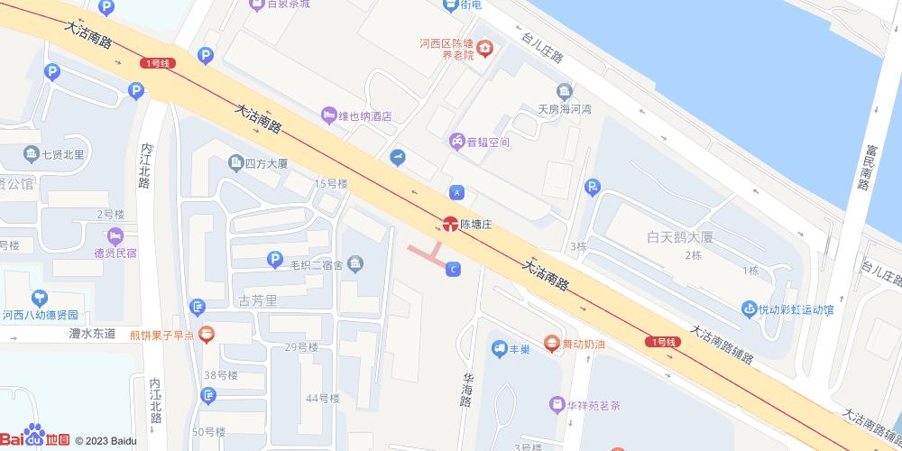 天津陈塘庄地铁站