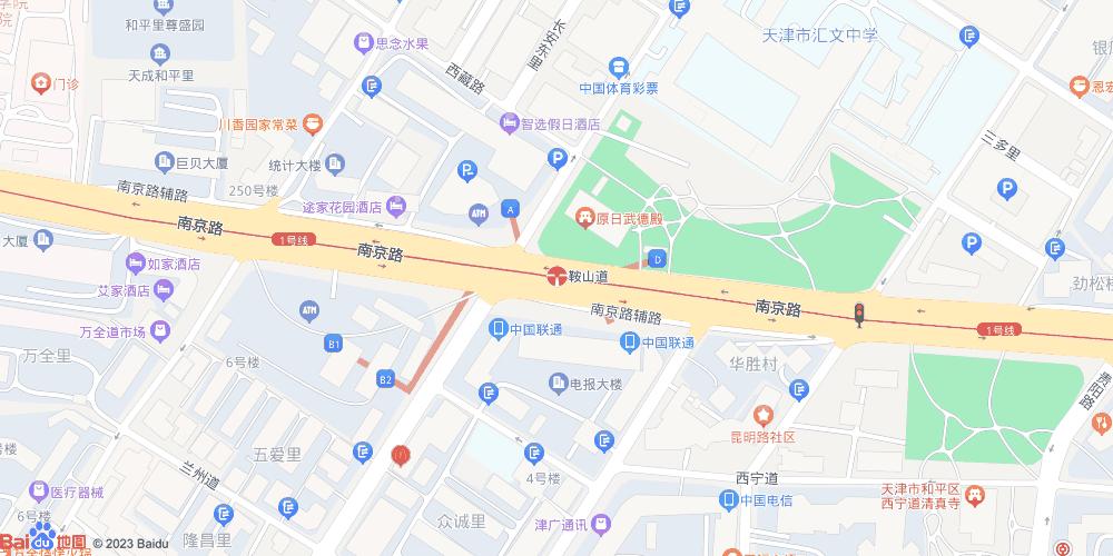 天津鞍山道地铁站
