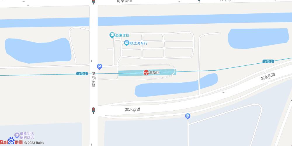 天津高新区地铁站