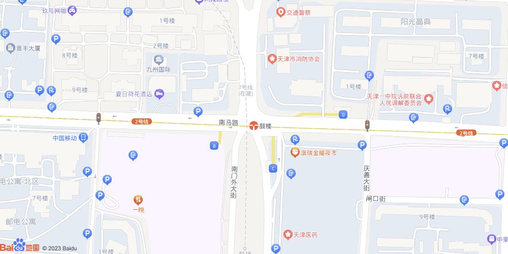 天津鼓楼地铁站