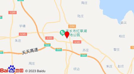 宁波到天长零担物流专线,宁波到天长零担运输公司2