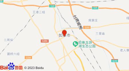 宁波到如皋零担物流专线,宁波到如皋零担运输公司2