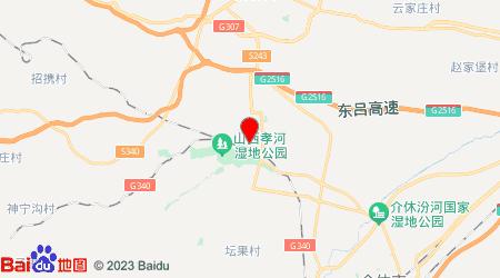 宁波到孝义零担物流专线,宁波到孝义零担运输公司2