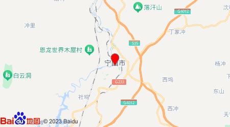合肥到宁国零担物流专线,合肥到宁国零担运输公司2