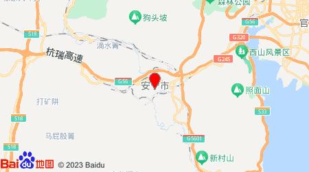 宁波到安宁零担物流专线,宁波到安宁零担运输公司2