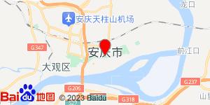 芜湖到安庆零担物流专线,芜湖到安庆零担运输公司2