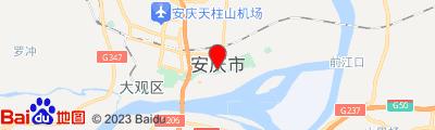 佛山到安庆零担物流专线,佛山到安庆零担运输公司2