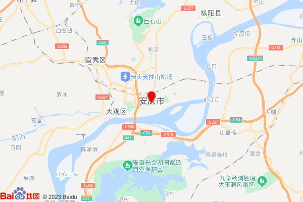 盐城到安庆专线物流