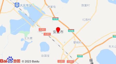 宁波到安达零担物流专线,宁波到安达零担运输公司2