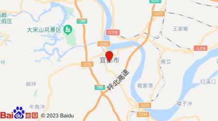 宁波到宜都零担物流专线,宁波到宜都零担运输公司2
