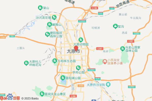 徐州到山西专线物流