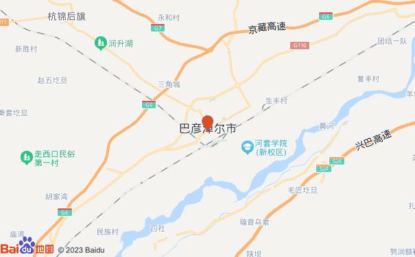 广州到巴彦淖尔物流专线