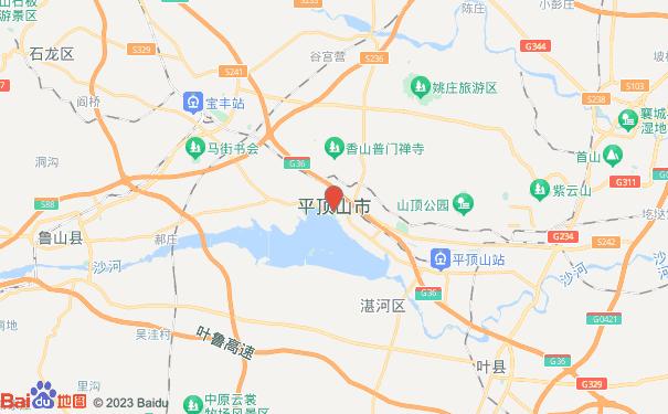 广州到平顶山物流专线