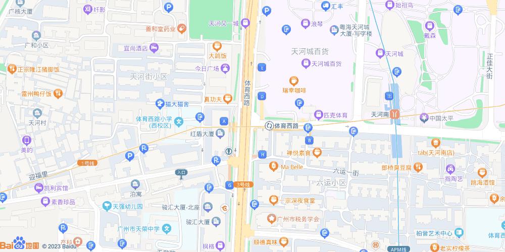 广州体育西路地铁站
