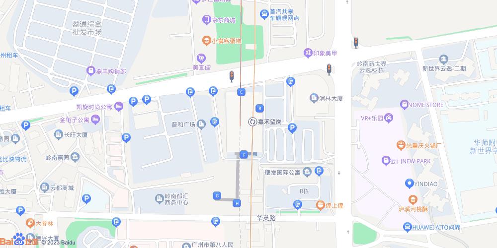 广州嘉禾望岗地铁站