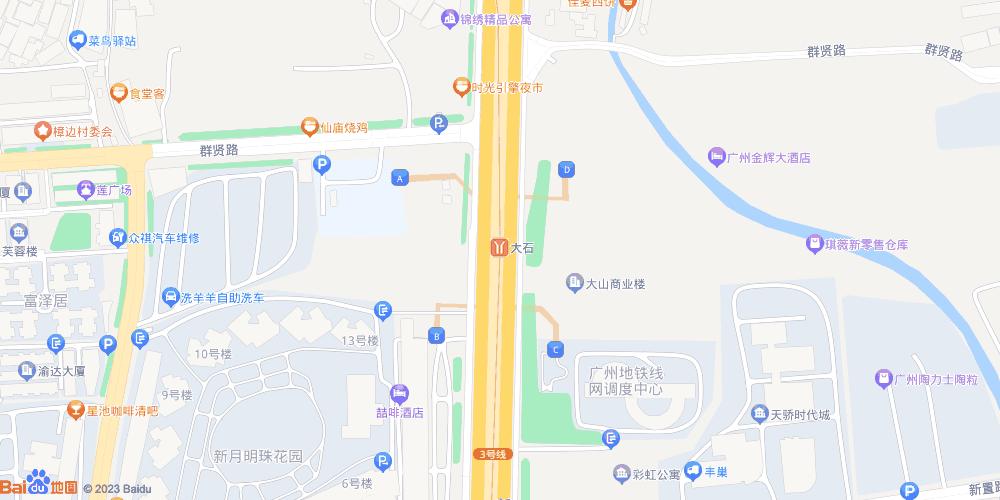 广州大石地铁站