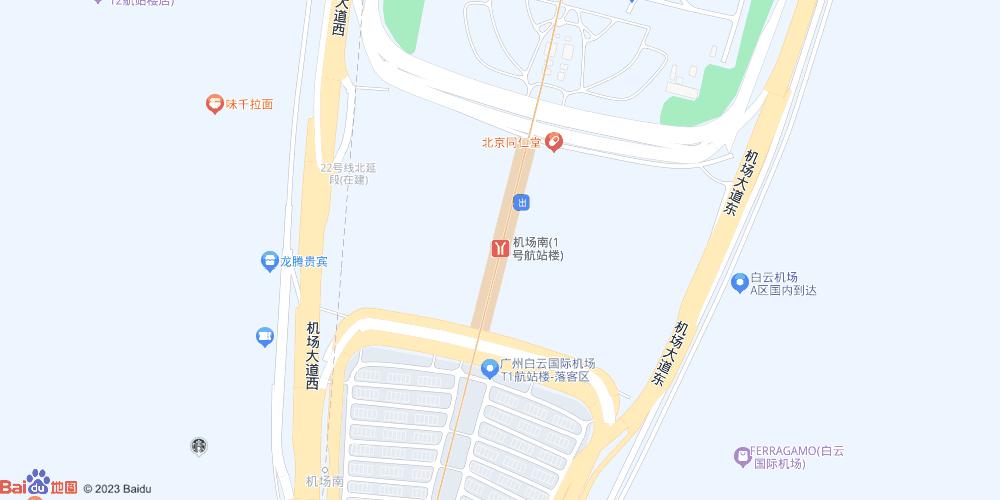 广州机场南地铁站