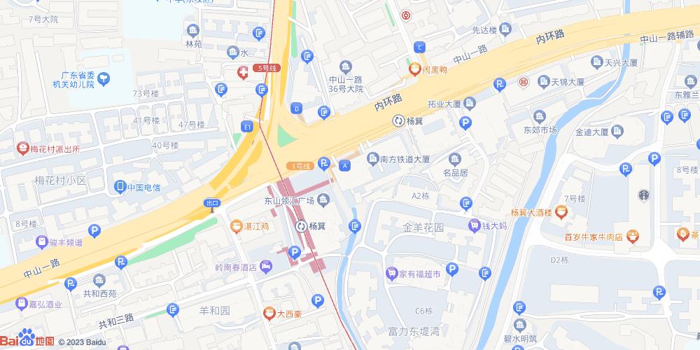 广州杨箕地铁站