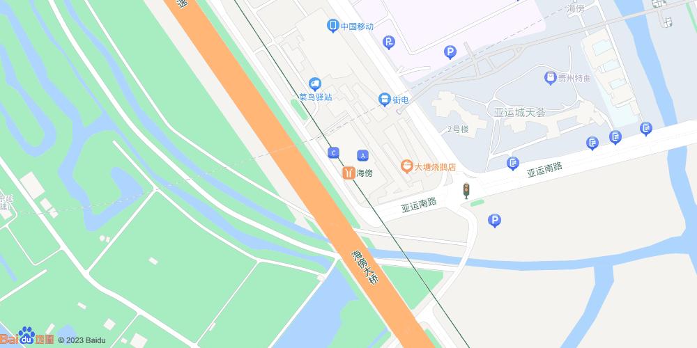 广州海傍地铁站