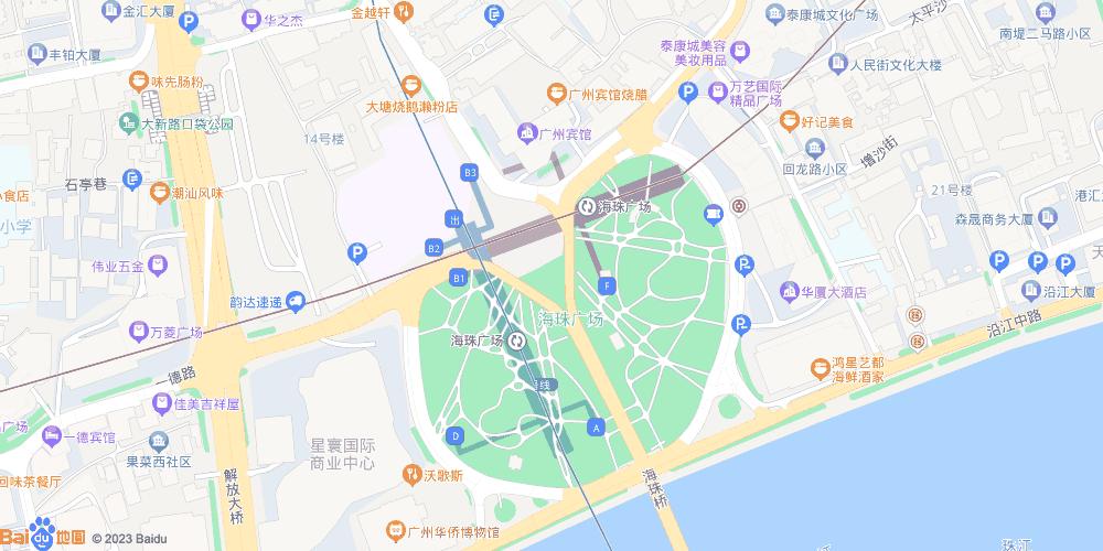 广州海珠广场地铁站