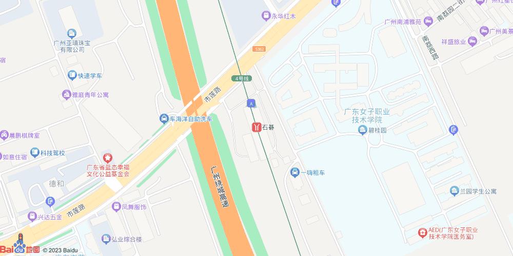 广州石碁地铁站