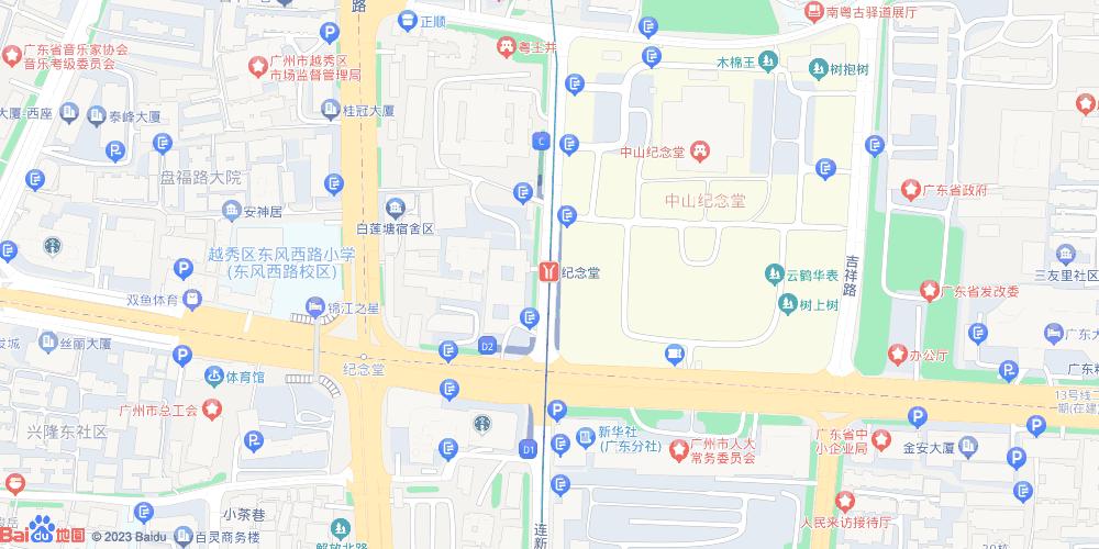 广州纪念堂地铁站