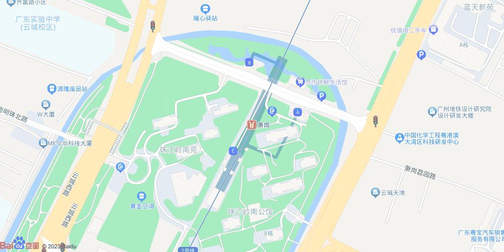 广州萧岗地铁站