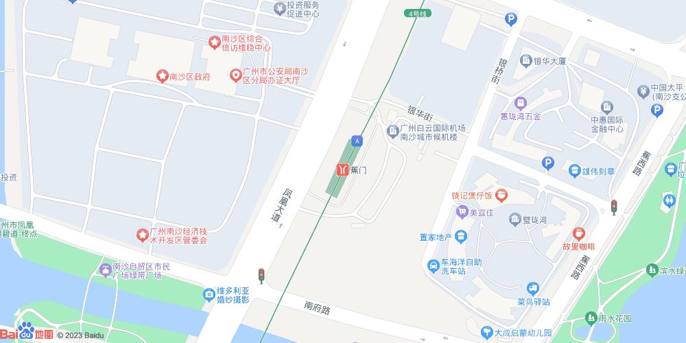 广州蕉门地铁站