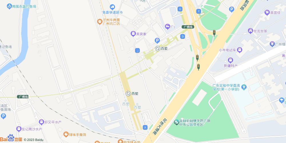 广州西朗地铁站
