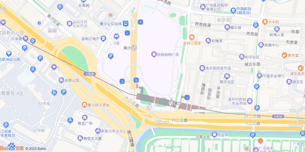 广州黄沙地铁站