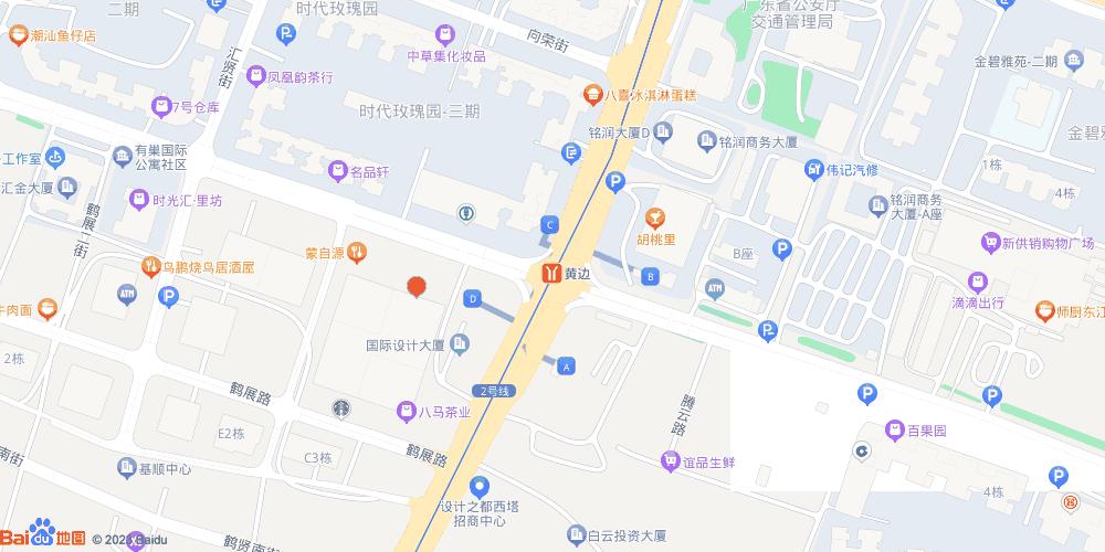广州黄边地铁站