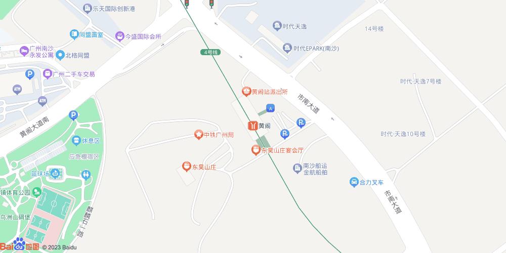 广州黄阁地铁站