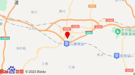 宁波到广德零担物流专线,宁波到广德零担运输公司2