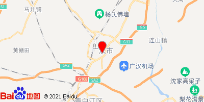合肥到广汉零担物流专线,合肥到广汉零担运输公司2