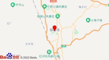 宁波到弥勒零担物流专线,宁波到弥勒零担运输公司2