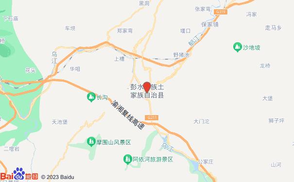 广州到彭水物流专线