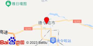 安庆到德令哈零担物流专线,安庆到德令哈零担运输公司2