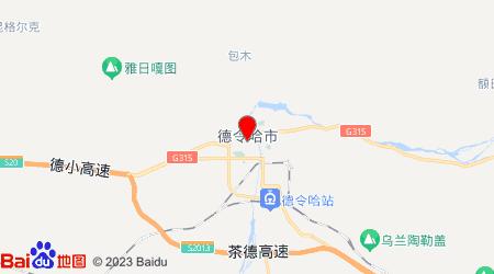 佛山到德令哈零担物流专线,佛山到德令哈零担运输公司2