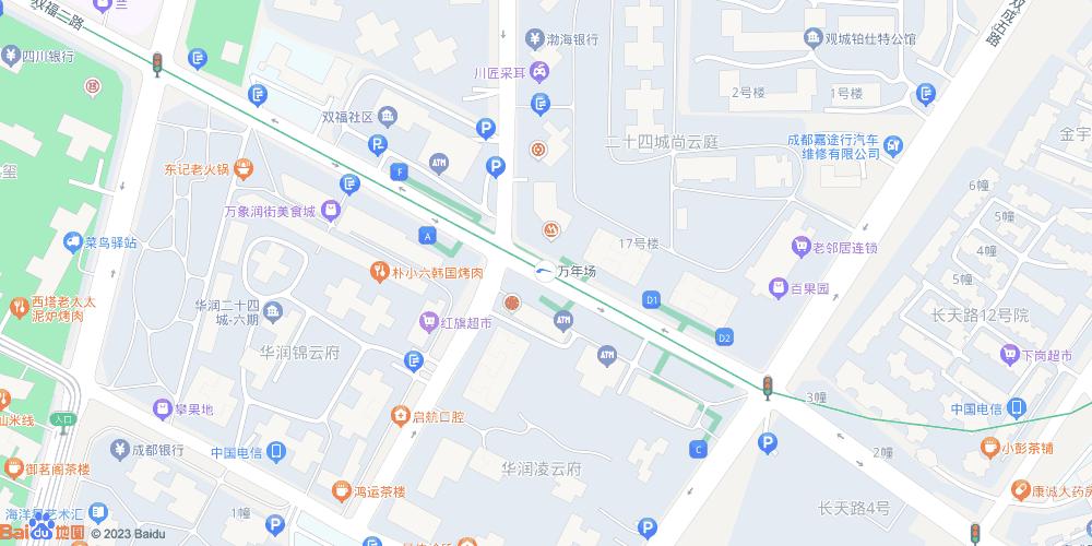 成都万年场地铁站