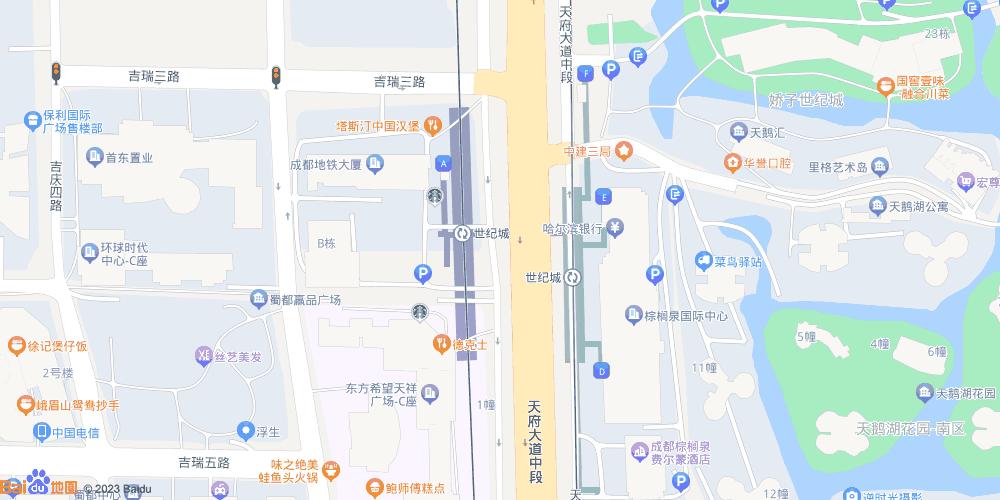 成都世纪城地铁站