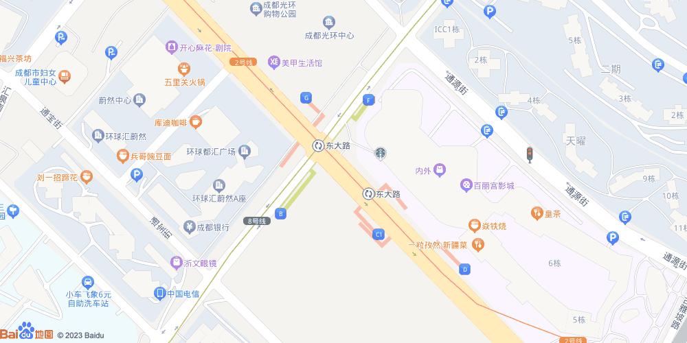 成都东大路地铁站