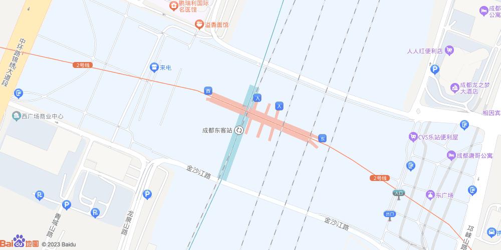 成都东客站地铁站