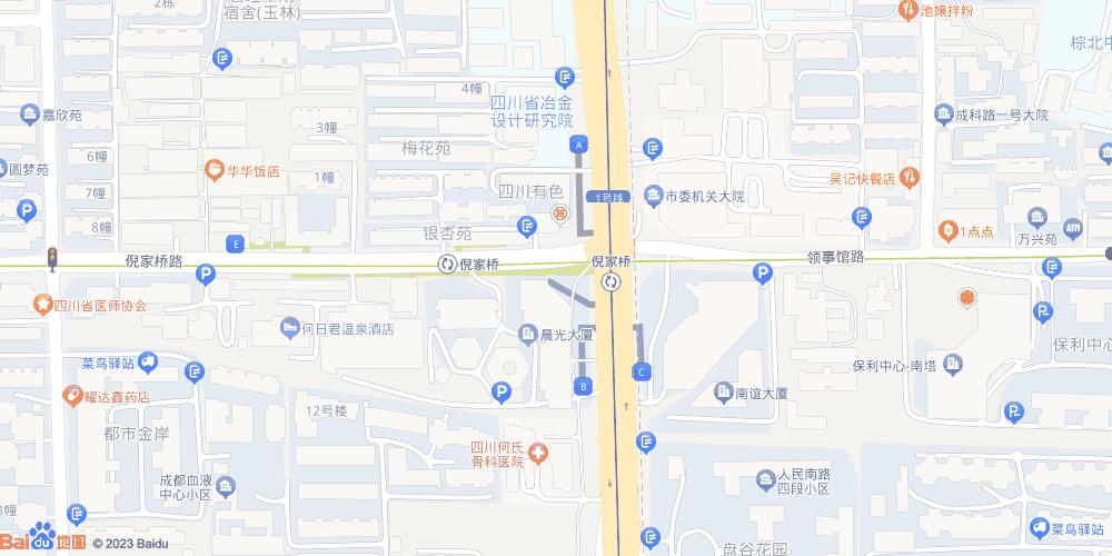 成都倪家桥地铁站