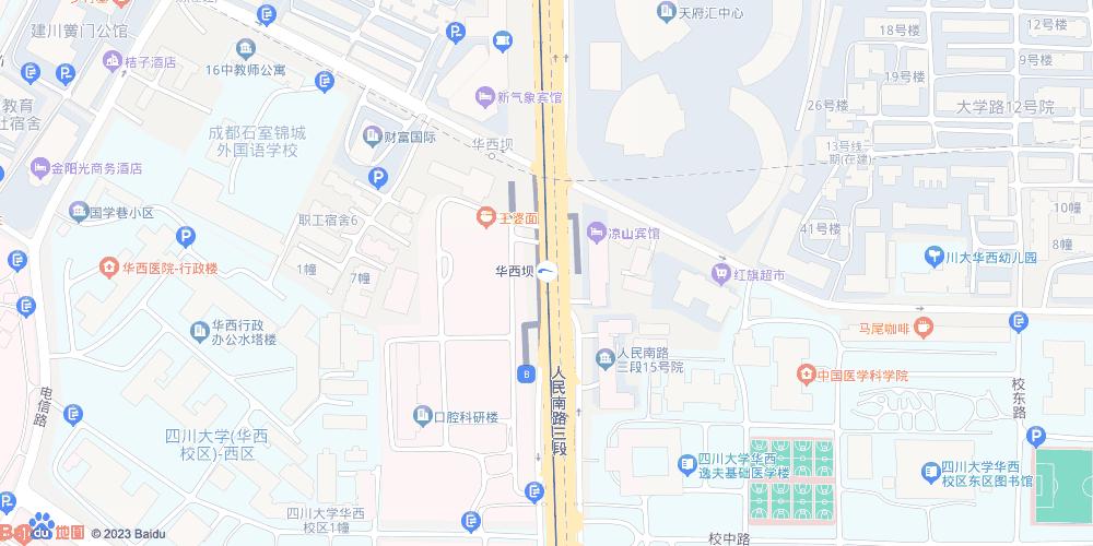 成都华西坝地铁站