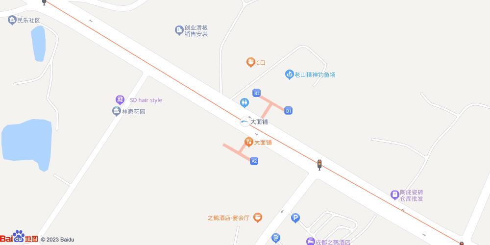 成都大面铺地铁站