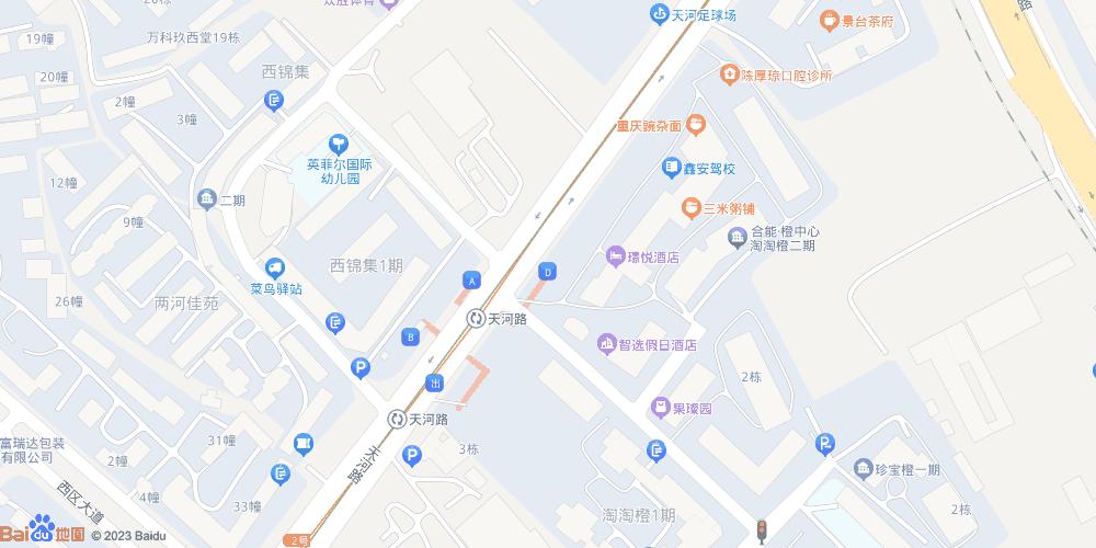 成都天河路地铁站