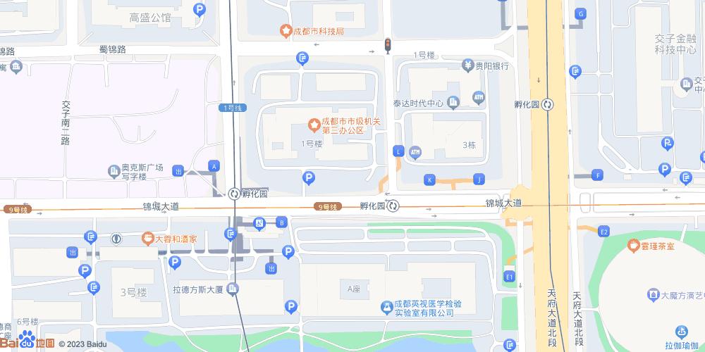 成都孵化园地铁站